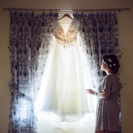 Wedding photographer Mile Spasov (ArtProduction). Photo of 13.01.2017