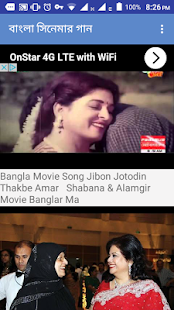 Bangla Movie Old Songs - náhled