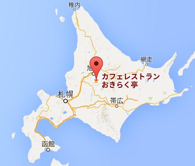地図:カフェレストラン おきらく亭