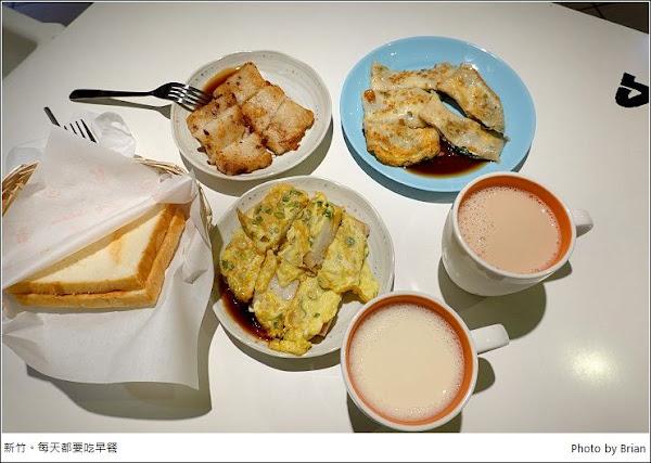 每天都要吃早餐