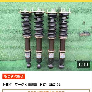 マークX GRX120のカスタム事例画像 mmさんの2020年03月23日20:23の投稿