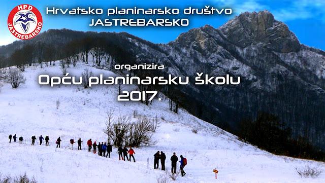 Planinarska škola 2017. - raspored i obavijesti