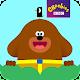 Hey Duggee The Big Outdoor App (game)
