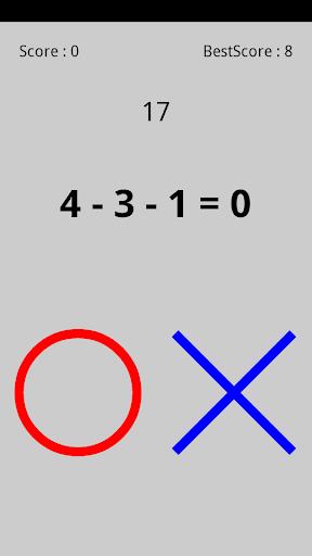 算数採点ゲーム
