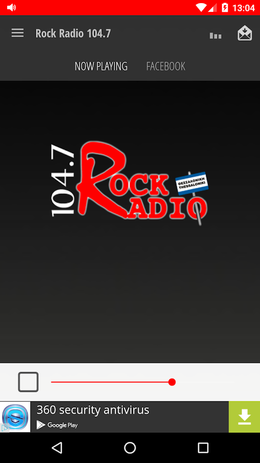 Rock Radiο 104,7- screenshot