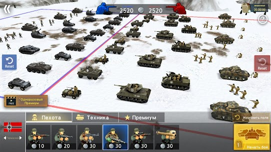 WW2 Battle Front Simulator  Apk Download For Android and Iphone 3