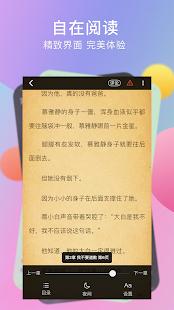 App 火热小说 APK for Windows Phone