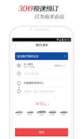 Screenshot of Easy Go