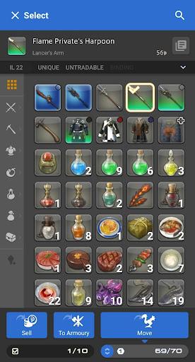 FINAL FANTASY XIV Companion 1.9.0 screenshots 2