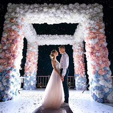 Wedding photographer Mila Abaturova (MilaToy). Photo of 17.06.2018