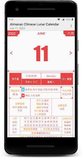 Almanac Chinese Lunar Calendar screenshot 2