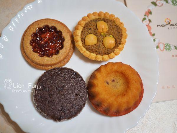 moricaca 森果香~純手工製作,高纖、低糖、少油!!客製禮盒|喜餅|手工喜餅|喜餅推薦::
