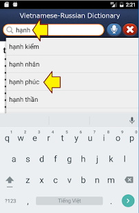 Vietnamese-Russian Dictionary- screenshot thumbnail