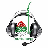 Shout El Hijrah Radio