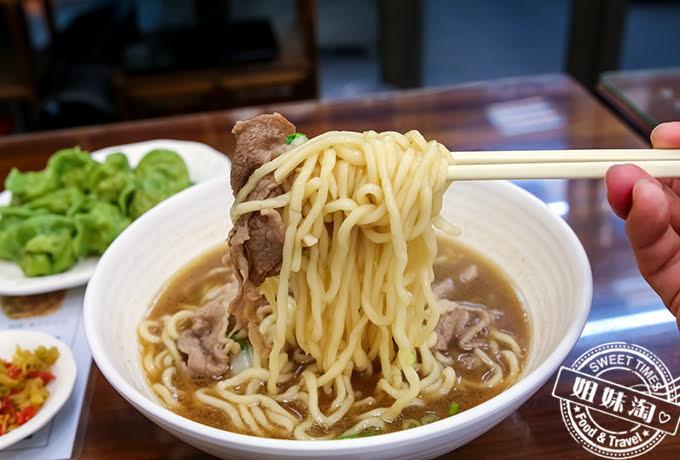 水原天麵食館1