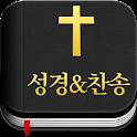 성경과 찬양-잠금화면 성경 읽기 듣기,영어성경 icon