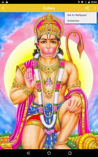 Hanuman Chalisa 1.5 screenshots 14