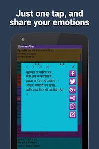 Bhojpuri status and jokes screenshot 4