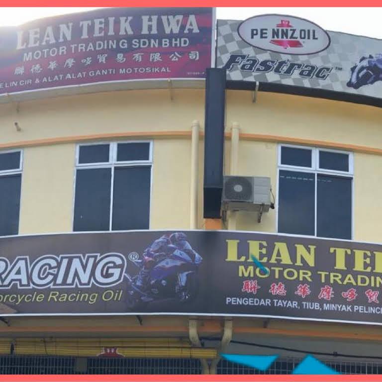 Banner Bengkel Motor Racing - desain banner kekinian