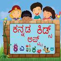 Kannada Learning App for Kids icon