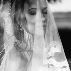 Wedding photographer Yuliya Avdyusheva (avdusheva). Photo of 14.08.2018