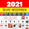 Bengali Calendar 2021 icon