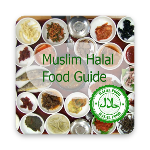 Muslim Halal Food Guide (app)