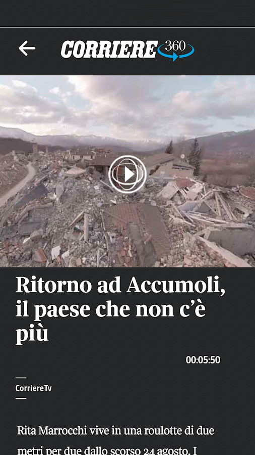 Corriere UP- screenshot