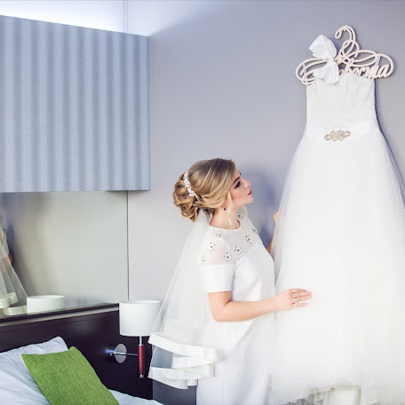 Wedding photographer Aleksandra Degtyareva (Angevil). Photo of 18.02.2017