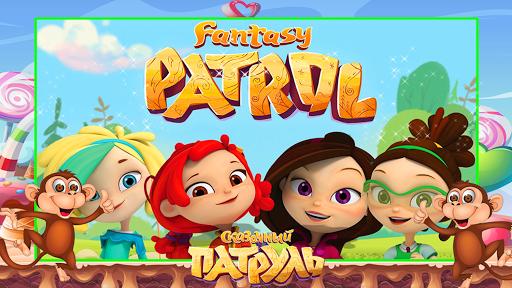 Сказочный патруль 2018:Fantasy Patrol Game for PC