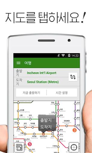 Transit 한국 by NAVITIME