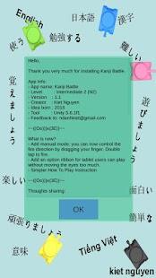 Kanji Battle Intermediate 2 - náhled