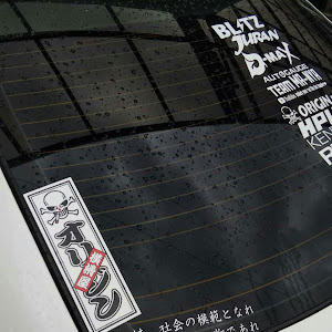 チェイサー JZX100 ツアラーVのカスタム事例画像 ㊤里予日月宏さんの2019年02月04日20:16の投稿