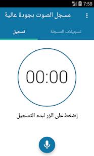 Download  For PC Windows and Mac apk screenshot 6