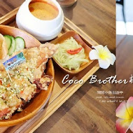 Coco Brother 椰 兄弟