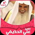 Holy Quran Ali Al Houdaifi, Quran mp3 icon