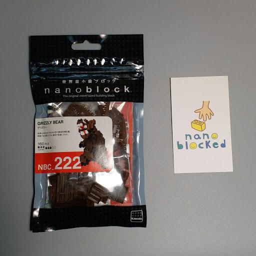 nanoblocked香港專賣店