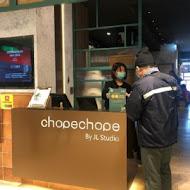 Chope Chope Eatery