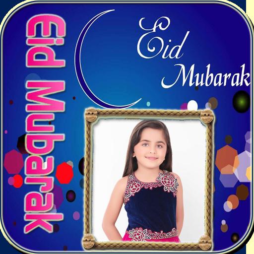 Eid Mubarak Photo Frames 2017