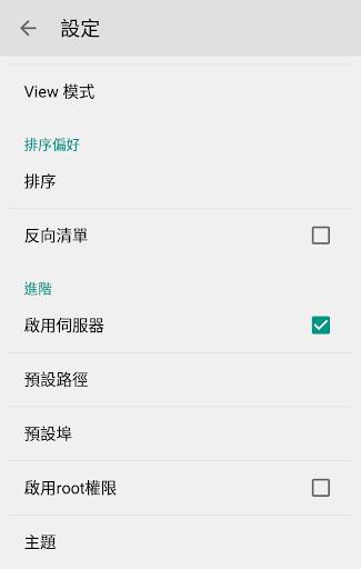 玩免費工具APP|下載media manager app不用錢|硬是要APP