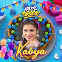 Name photo on Birthday Cake Maker icon