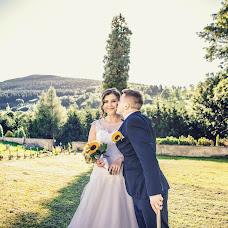 Fotograf ślubny Julia i tomasz Piechel (migafka). Zdjęcie z 07.11.2017