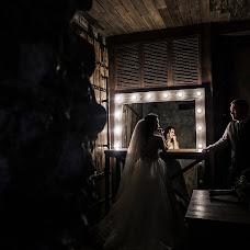 Wedding photographer Kseniya Mitrokhina (Ksumee2209). Photo of 07.05.2018