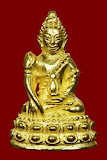 พระกริ่งสายรกทองคำ เนื้อทองคำแท้96.5% หลวงปู่เก่ง ธนวโร วัดก ิตติราชเจริญศรี (บ้านนาแก) หมายเลข 9 อ.พิบูลมังสาหาร จ.อุบลร าชธานี พ.ศ.2556 น้ำหนักองค์พระ 31.53 กรัม ฝั่งตะกรุดทองคำตอก โค๊ตด้านหลัง สภาพสวยไม่ผ่านการใช้พร้อมกล่องเดิม