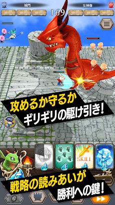 ドラゴン&コロニーズのおすすめ画像4