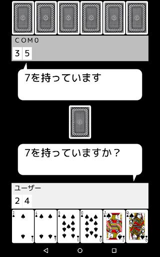 玩免費紙牌APP|下載トランプ・ゲスイット app不用錢|硬是要APP