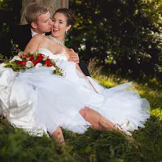 Wedding photographer Yuriy Nutsa (nutsa). Photo of 24.04.2015