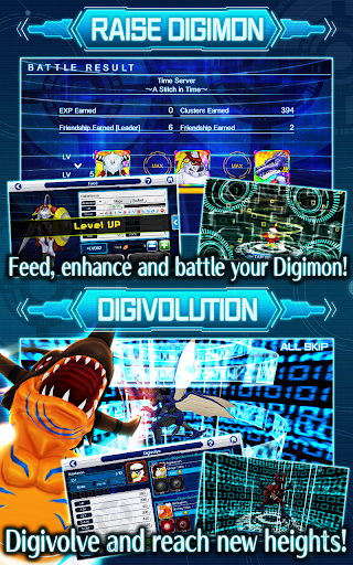 DigimonLinks 2.4.4 screenshots 3