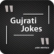Gujarati Jokes New 2019