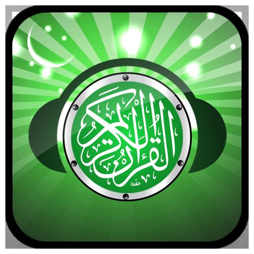 Full Quran MP3 Read & Translation MP3